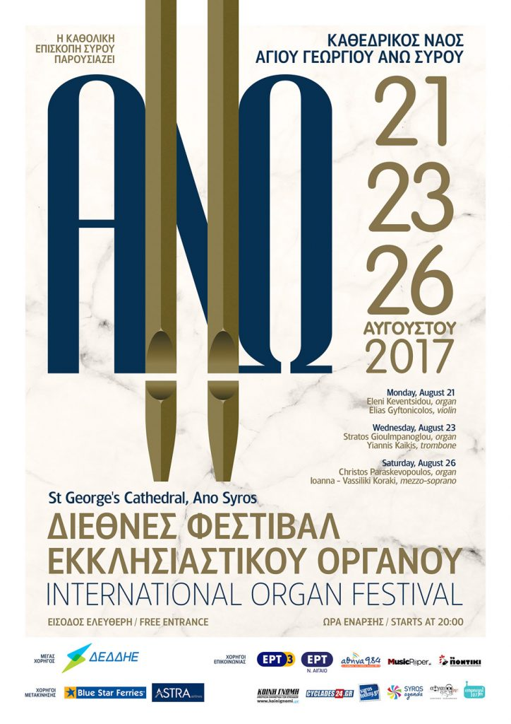 ano 2017 poster