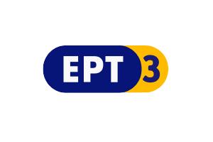 ert3 logo